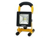 Camelion S21 COB Led Flood Light Rechargeable